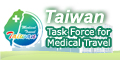 Taiwan Task Force for Medical Travel(open new window)