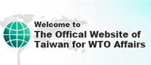 The Offical Website of Taiwan for WTO Affairs(open new window)