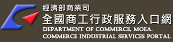 Commerce Industrial Services Portal(open new window)